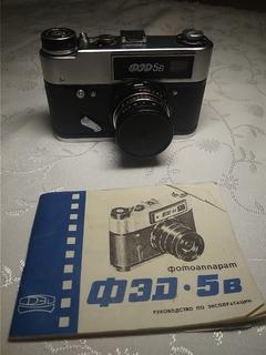 """Фотоапарат ,,ФЕД-5В"""""""