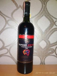 Вино Солнечная Долина Чёрный Доктор 2000