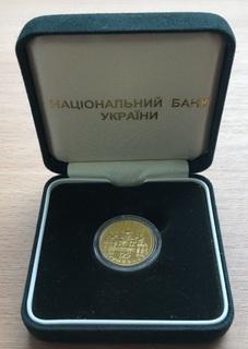 125 гривень 1996 рік. Оранта. Золото 7,78 грам.