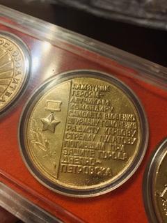 Мемориал в честь защитников Днепропетровська