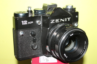 Фотоаппарат ЗЕНИТ 12 ХР + Helios 44M 2/58мм