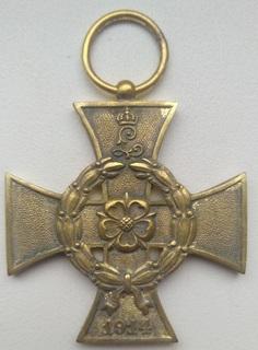 Крест «За военные заслуги». Княжество Липпе-Детмольд.