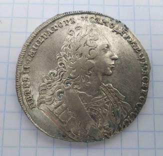 1 рубль 1729 год