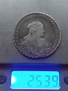 1 рубль 1739