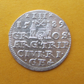 Трояк 1589 р