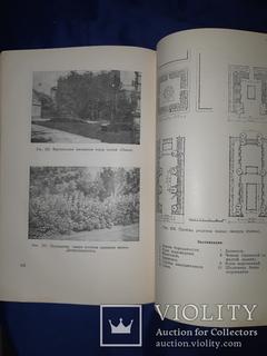 1952 Озеленение населенных мест Киев