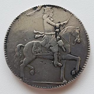 Дания 8 марок (2 кроны) 1675