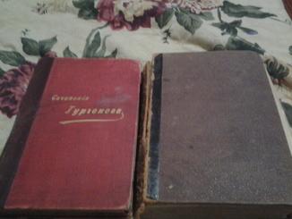 Старинные книжки 2 штуки по одной цене
