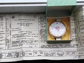 Часы Ракета ,,серп и молот,, (коробка,паспор позолота Au)