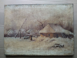 """""""Зима""""..   х.м., конец 19-го - начало 20-го в.в."""