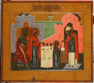Икона Введение во Храм Пресвятой Богородицы.