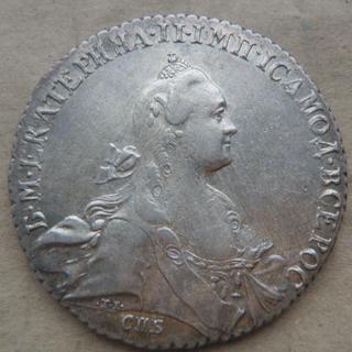 1 Рубль 1767 ( перегравировка даты )