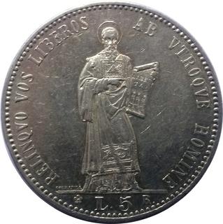 5 лір 1898 Сан-Маріно