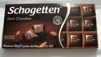 Чёрный немецкий шоколад