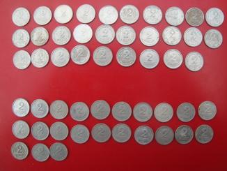 2 копейки (алюминий) 1993г. - 29 шт., 1994г. - 23 шт.