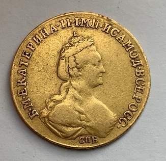 5 рублей 1780г.