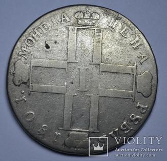 1 Рубль 1801 г. СМ АИ