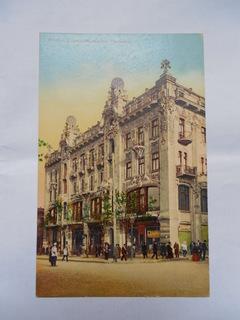 Одесса. Большая Московская гостиница