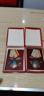 Орден трудовая слава 2 и 3 степени с документами