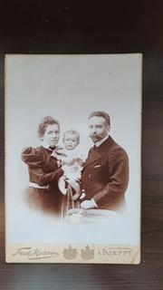 Фотография кабинет портрет Семья ф.Мерер Киев