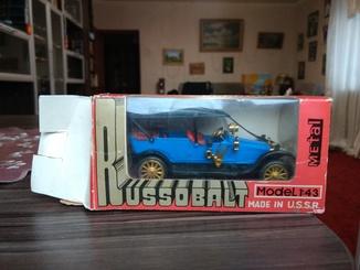 Руссо-Балт С24-40 А22