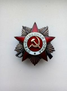 Орден Отечественной Войны 936050 2ст