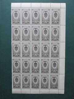 "СССР,орден ""Трудового красного знамени"" лист 25 марок, MNH"