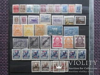 РСФСР, Коллекция марок - 40 штук