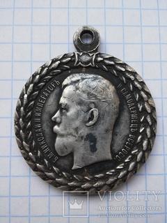 Медаль за беспорочную службу в полиции Б.М.Николай2
