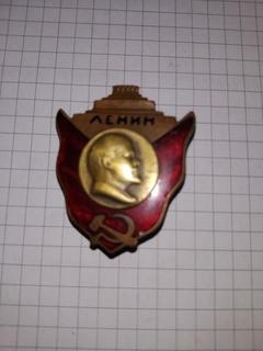Мавзолей Ленина 1930г.