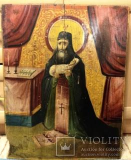 Святой Устилиан(Стилиан) Чадозаступник
