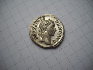 Денарий Александр Север  (222-235) ( вес 3,89 гр )