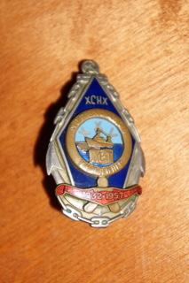 Херсонское мореходное училище 25 лет