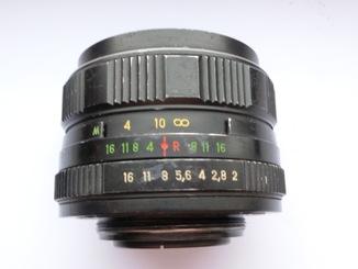 Гелиос - 44М - 4