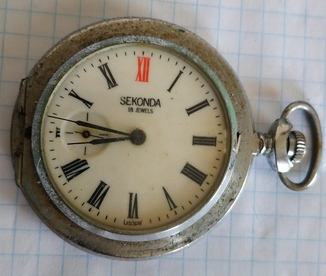 Карманные часы Sekonda 18 jewels