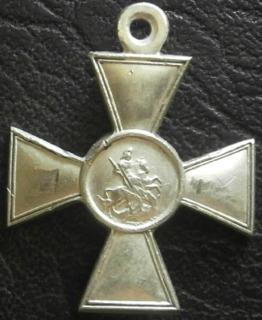 Георгиевский крест 2 степени № 53 705