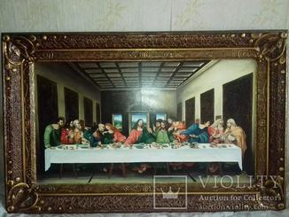 Копия. Тайная вечеря (портрет, иконы) написана маслом . Размер по рамке 86*134.