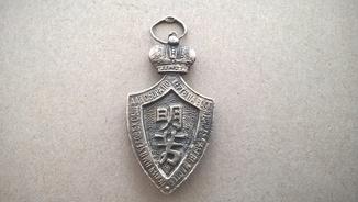 Срібний жетон з ієрогліфом  Російської Імперії
