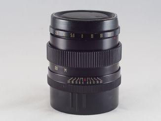 Вега-12В f2.8/90mm