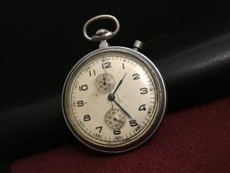 Часы Хронограф карманные
