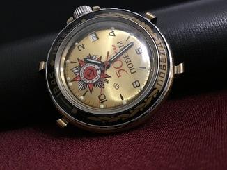 Часы Восток 50 летия Победы