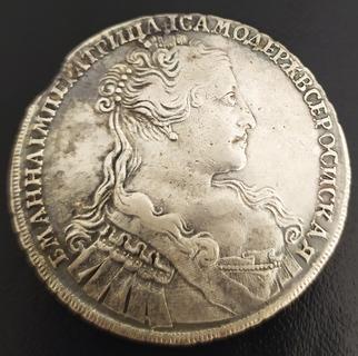 Рубль 1734 ''переходной портрет''