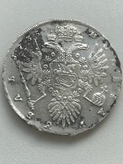 Рубль 1735 года AUNC