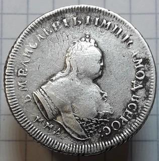 Полуполтинник 1743 год ММД