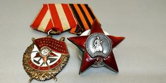 Орден Боевого Красного Знамени (БКЗ) + красная звезда