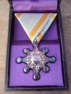 Орден Священного сокровища 8 ст. Япония.