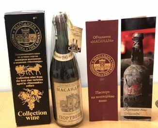 Колекційне вино Масандра 1945 рік. Портвейн південнобережний.