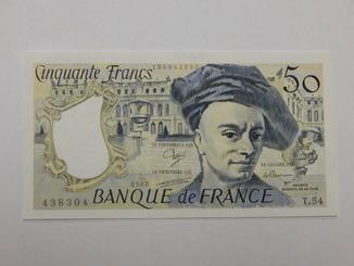 Бона 50 франков, Франция, 1988 г