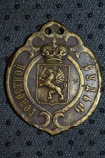 Должностной знак волостной судья Лифляндской губернии 1889 год
