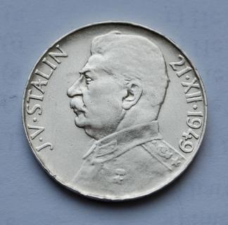 Чехословакия 50 крон. Сталин.